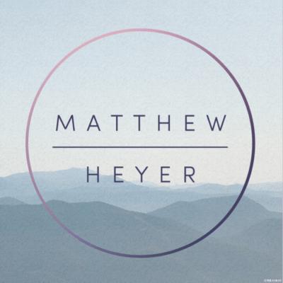 Pierce Fulton - Kuaga (Matthew Heyer Remix) [Free Download]