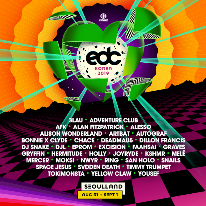 Electronic Music Grows a New Branch, EDC Korea